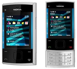 TheMobiles Net - Nokia Cell Phones, Nokia Mobile Phones